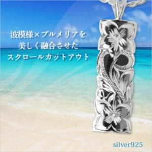 チェーンBOX付 刻印 送料無料 ハワイアンジュエリー ペアネックレス レディース メンズ 誕生石 シルバー925 CG-SP11201P