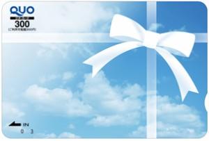 【即納】【クオカード300円分をプレゼント】 〔アセチノクワトロインパクトIB23〕