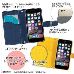 手帳型 スライドタイプ スマホカバー/ケース M/Lサイズ キャンバス調 各社スマートフォン対応 /送料無料