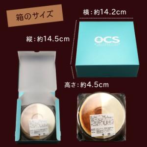 レアチーズケーキ チーズケーキチーズ4号サイズ ベイクドチーズケーキ クリスマスケーキ(5400円以上まとめ買いで送料無料対象商品)(lf)