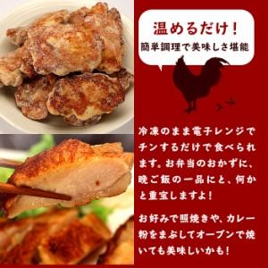 鶏肉 業務用ローストチキンステーキ 約800g レンジ対応 ステーキ(5400円以上まとめ買いで送料無料対象商品)(lf)あす着