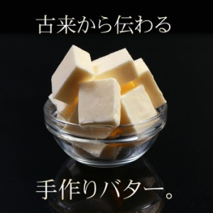 チーズインザバウム ムッシュフロマージュ ギフト プレゼント(5400円以上まとめ買いで送料無料対象商品)(lf)あす着