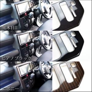 トヨタ タンク ルーミー センターパネル オートエアコン専用 / 内装 パーツ インテリアパネル