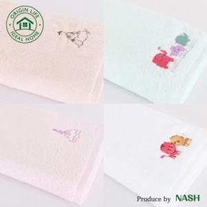 バスタオル ふわふわ 無撚糸 かわいい刺繍デザイン