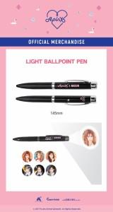 (先払いのみ)韓国スターグッズ APINK(エーピンク) 6THミニアルバム [PINK UP] OFFICIAL GOODS - ライトボールペン(6種1択)