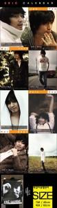 韓国スターカレンダー 2008 神話(SHINHWA)のエリック 壁掛け カレンダー