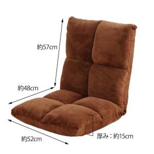 【お得セール】モコモコ座椅子 CALME カルム 座椅子 リクライニング 低反発 座椅子 低反発 送料無料