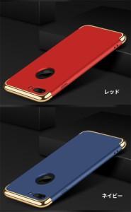 iPhone8 iPhone8 Plus iPhone X ケース 組み立て式メッキ加工 耐衝撃バンパー ハードケース スマホカバー アイフォン アイフォーン