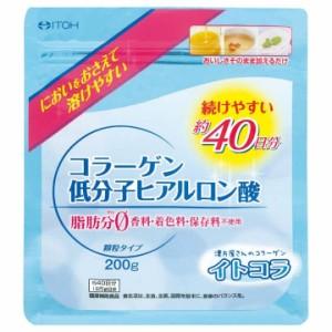 ★  コラーゲン・低分子ヒアルロン酸 約40日分 200g ★
