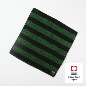 【今治タオル】ダブルスター color magic スイカ ハンカチタオル・レッド 【やさふわ|towel|ナチュラル|アウトドア|カラフル】