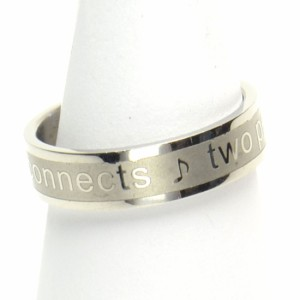 2人を繋ぐ愛 ステンレス メッセージ リング 11号 レディース メンズ 指輪 ペア アクセサリー b-re164