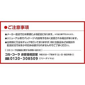 送料無料 コカ・コーラ コカコーラ 1050ml からだすこやか茶W お茶 トクホ 特保 24本 2ケース promo1050karada-2ca