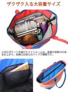 【ポイント10倍+レビューで5倍】CHUMS チャムス トートバッグ 2WAY トート Carry Tote Bag Sweat Nylon メンズ レディース CH60-2118