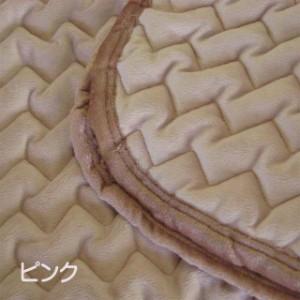 マシュマロ 敷きパッド (シングル) 遠赤外線わた入り マイクロファイバー 敷パッド/敷パット/シーツ/マシュマロタッチ SALE