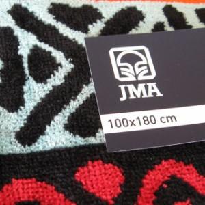 ビッグバスタオル JMA /ジェイエムエー 「Mar マール」 TH-213BB 大判バスタオル/レジャータオル/ブランド タオル