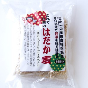 はだか麦 国産 小分け 愛媛県産 18g×18袋×3セット もち麦のうるち版 雑穀米 これぞ日本のはだか麦 β-グルカン 送料無料