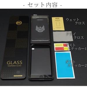 iPhone8 クリアケース ガラスフィルム iPhone7 Plus 全面保護 液晶保護 フィルム 強化ガラス アイフォン8 アイフォン7 耐衝撃