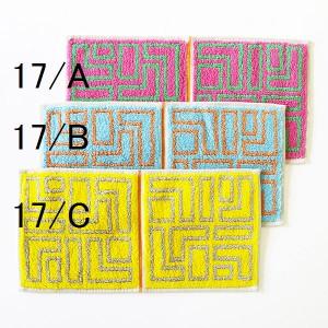新柄!Otta(オッタ) ハーフタオルハンカチ 日本製【今治タオル】12.5×25とても使い勝手が良く、センターの折り目でかさばらない