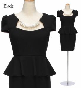 【アウトレット】【4サイズ】パールネックレス付き パフスリーブ ペプラムワンピースドレス キャバ お呼ばれ XLサイズ 大きいサイズ