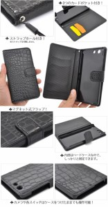 SAMURAI MIYABI FTJ152C 手帳型(横開き)クロコダイ風 レザースタンドケース  SAMURAI「雅」(FTJ152C-Miyabi) SIMフリー スマホケ