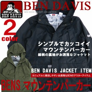 BEN DAVIS マウンテンパーカー HIGH FUNC ベンデイビス ジャケット 総柄のメッシュ裏地 メンズ BEN-1051