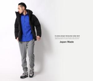 シャツ メンズ ホリゾンタルカラー ワイドカラー ウィングカラー 無地 シンプル 日本製 国産 6766 【pre_d】