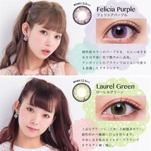 フラワーアイズワンデークロッシェ~Flower Eye's 1day Crochet~(度あり・度なし/8枚×2箱SET)mimmamこだわりのコラボシリーズ 全5色
