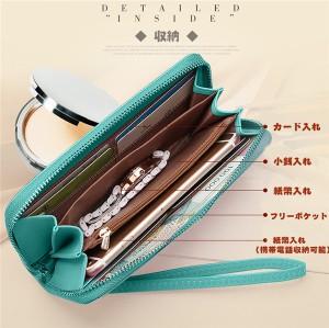 長財布 レディース 財布   蝶柄が可愛い   大容量  ウォレット フェイクレザー 女性用   機能的 使いやすい YO032