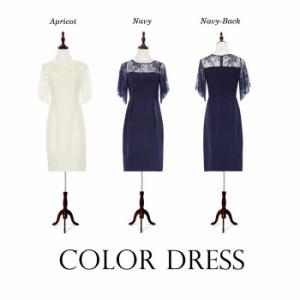 送料無料 レディースファッションドレス パーティードレス ワンピース サイズ豊富 細身 セクシー レース 半袖 膝丈 上品