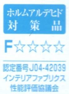 ニューファインフロア F-314 91cm巾