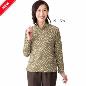婦人小花柄ストレッチTシャツ