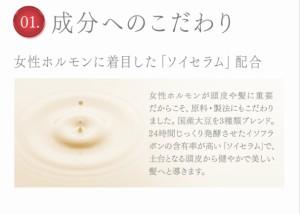 【薬用シャンプー】スカルプDボーテ シャンプー[ボリューム]