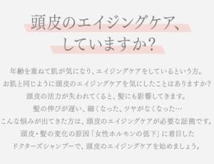 【薬用トリートメント】スカルプDボーテ トリートメントパック[ボリューム]