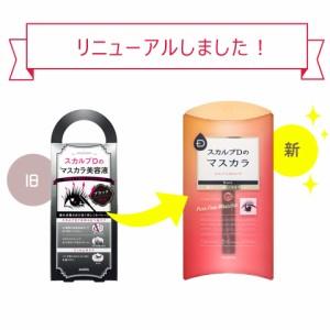 【マスカラ】スカルプD ピュアフリーマスカラ ブラック