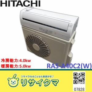 M△日立 ルームエアコン 2014年 4.0kw 〜16畳 白くまくん RAS-A40C2 (07828)