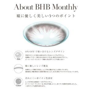 【送料無料】 ビーハートビー マンスリー カラコン 度あり 1枚 ナチュラル Bee Heart B monthly 片目 1ヵ月