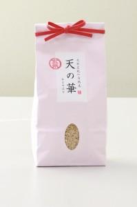 北村広紀の自然米「天の華」1kg(玄米)コシヒカリ