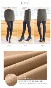 2丈ショート ミディアムスカート ストライプ タイト カーブ入ライン ボトムス 暖か素材00ss1383