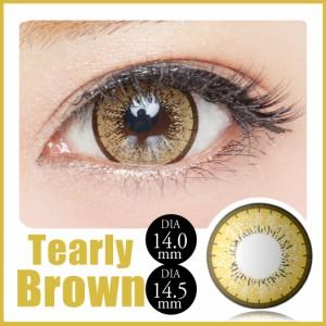 Beauty Brown カラコンパック!ブラウンレンズ2種選び放題!ハーフ・ナチュラル TeAmo(ティアモ)(度あり・度なし)(14.5mm・14.0mm)