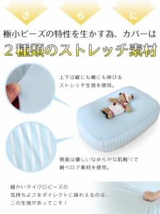 ベビーベッド 赤ちゃん ビーズクッション 育児グッズ 寝かしつけ 授乳クッション 授乳ベッド