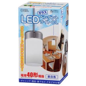 LED 小型ペンダントライト ガラスセード 昼白色 LE-Y06NE-CL オーム電機 06-0123