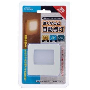 人感/明暗センサーライト LEDナイトライト 明暗センサー付 橙色 NIT-ALA6MS-WL オーム電機 07-8414