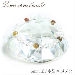 【メール便 送料無料】天然石 ブレスレット 水晶+メノウ5個 6mm玉【クリスタルクォーツ 6ミリ数珠】 ┃