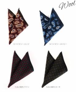 ポケットチーフ ペイズリー柄 小紋 幾何学柄 イタリア製