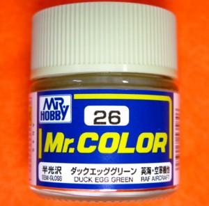 【遠州屋】 Mr.カラー (26) ダックエッググリーン  英海・空軍機他 半光沢 Mr.COLOR GSIクレオス (市)♪