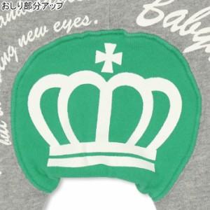 NEW デニム切替モンキーパンツ-ベビーサイズ キッズ ベビードール 子供服-9412B