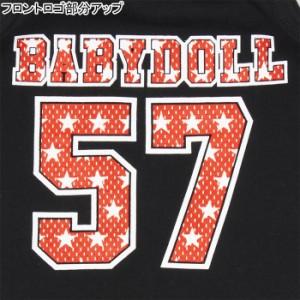 SS_SALE60%OFF 通販限定 ナンバー タンクトップ ベビーサイズ キッズ ベビードール BABYDOLL-9203K