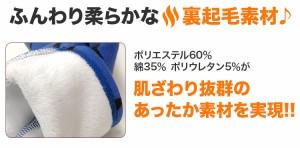 SALE50%OFF アウトレット あったか裏起毛ストレッチパンツ/10色 ベビーサイズ キッズ ロング スキニー レギパン 子供服-0004K