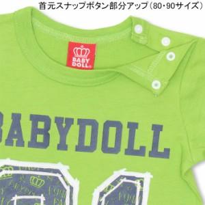 SS_SALE50%OFF 親子ペア ナンバー Tシャツ ベビーサイズ キッズ ベビードール 子供服-9292K【150cmあり】
