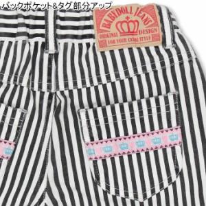 1/19一部再販 FW_SALE50%OFF リボンポケットショートパンツ-ベビーサイズ キッズ デニム ベビードール 子供服-9426K